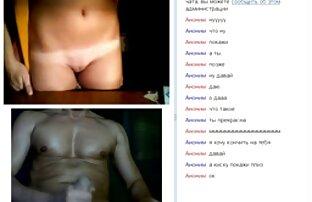 MILF danesa caliente ver videos gay latinos